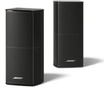 AM10 speaker cube
