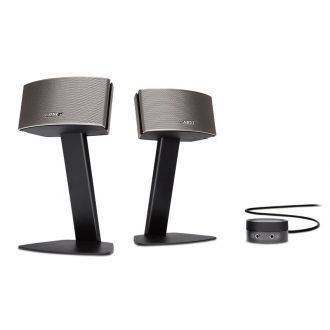 Bose Companion 50 Speakers