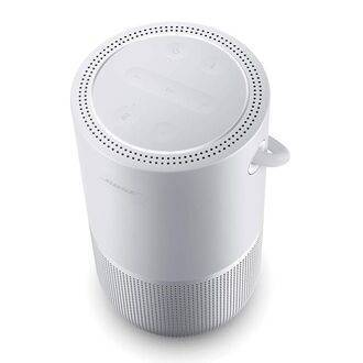Bose Portable Home Speaker Silver Top View